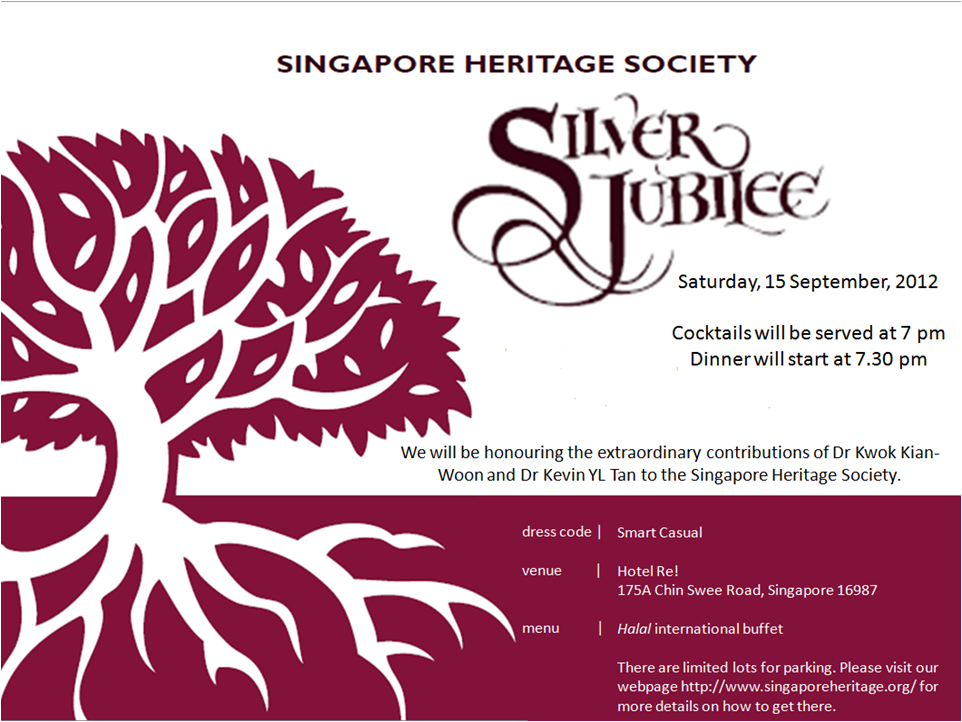 Silver Jubilee Anniversary Dinner 25 Years Of Research Education