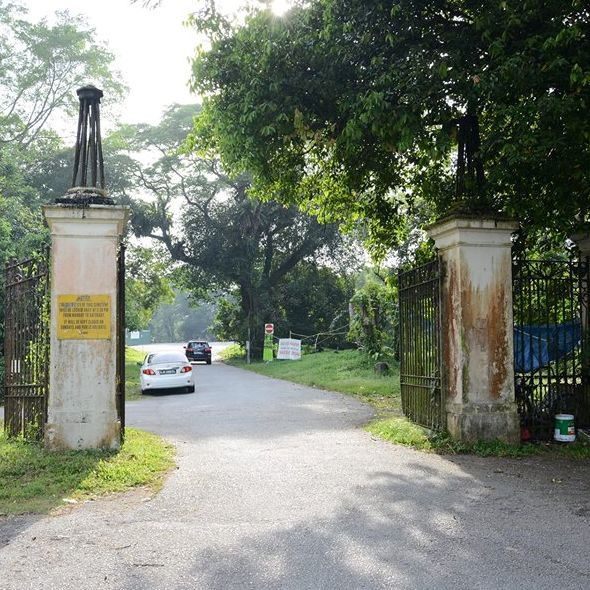 bukitbrown-gate