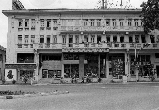 heeren building 1982