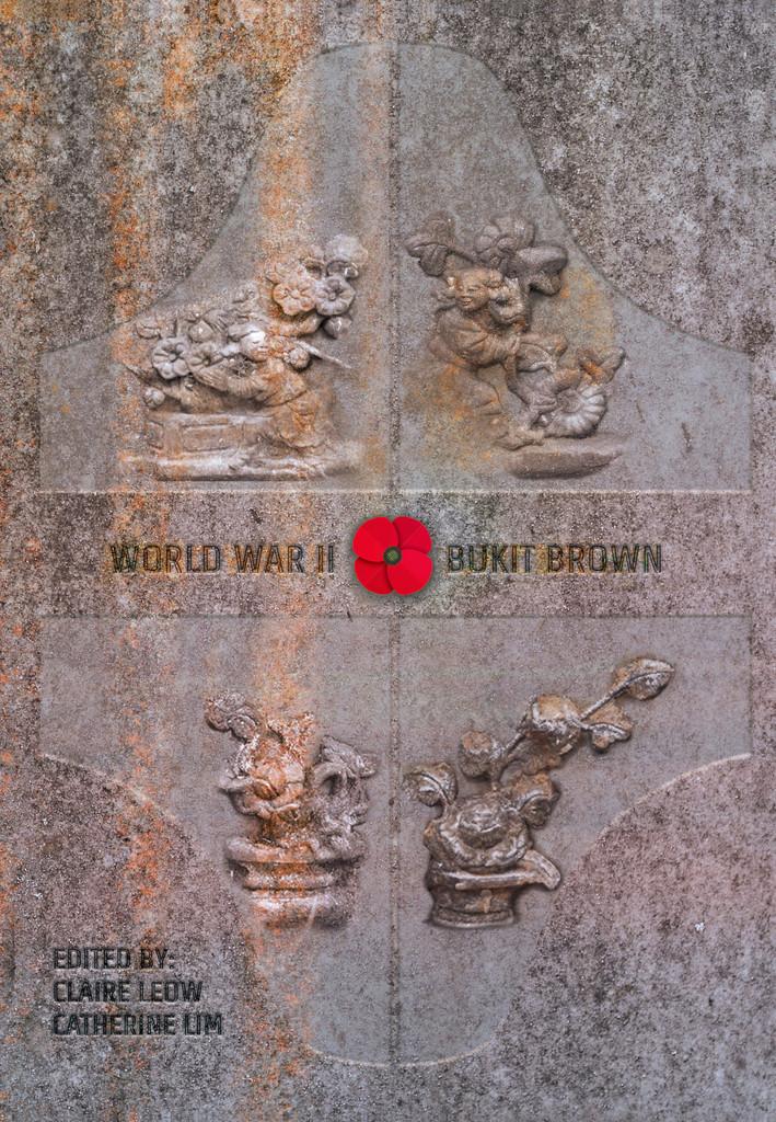 WW2-BBC_front_cover_1024x1024