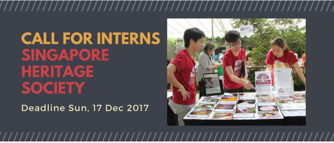 Call for interns